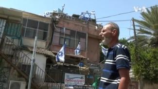 East Jerusalem Eviction
