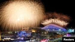 Fireworks are seen over the Olympic Park during the opening ceremony of the Sochi 2014 Winter Olympics, February 7, 2014.