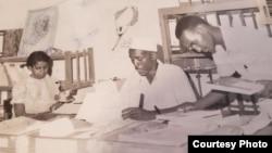 Gaaxexeessitota Oromoo bara 1960 keessa biyya Oromootiin oduu addunyaatit himaa bahan