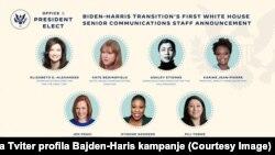 Джо Байден оголосив склад своєї майбутньої комунікаційної команди Білого дому