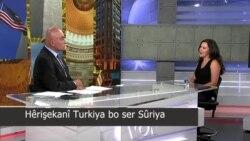هێرشەکانی تورکیا بۆسەر سوریا