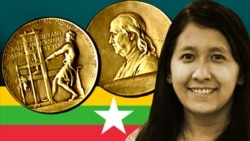 ၂၀၁၆ Pulitzer ဆုရွင္ Esther Htusan