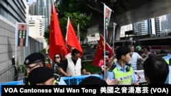 反佔中人士在法庭外高舉中國國旗 (攝影﹕美國之音湯惠芸)