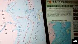 중국 국방부가 지난 23일 인터넷 사이트에 게재한 동중국해 방공식별구역 지도.