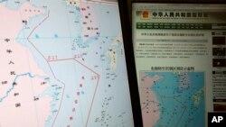 컴퓨터 화면에 중국의 새로운 방공식별구역이 보인다.