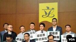 非建制派議員發表聯署信要求立法會主席梁君彥辭職 (美國之音湯惠芸拍攝)