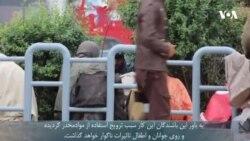 نگرانی ها از موجودیت افراد معتاد در جاده های شهر مزارشریف