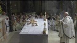 Папа Римський завершує світ історичний візит до США. Відео