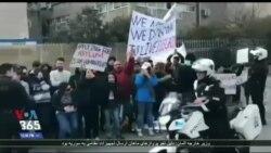 تجمع اعتراضی جمعی از ایرانیان متقاضی پناهندگی در یونان