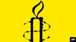 國際特赦要求中國政府給艾未未公正審判