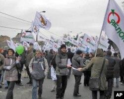 12月17日民主派亚博鲁集团在莫斯科举行抗议集会