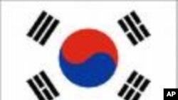 South Korea Sends Warship After Hijacked Oil Tanker