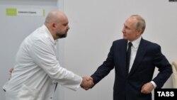 Putin and Protsenko