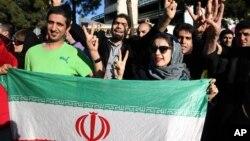 Des partisans iraniens, Téhéran, 3 avril 2015.
