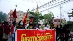 政變將近半年 緬甸民眾繼續抗議