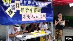 香港罢课移师政总学联促特首现身回应