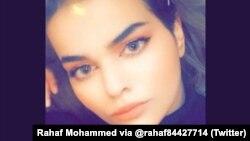 Rahaf Mohammed al-Qunu, người chốn chạy khỏi gia đình ở Ả-rập Saudi, đang được chính phủ Úc xem xét cho xin tị nạn theo sau một quyết định của Cao ủy Tị nạn LHQ. (Twitter Rahaf Mohammed via @rahaf84427714)
