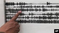 El epicentro del temblor estuvo situado en el desierto de Palms, el sur de California, y fue de poca profundidad.