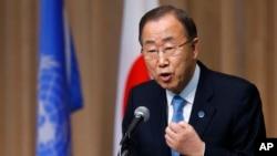 반기문 유엔 사무총장이 16일 일본 도쿄 유엔대학에서 유엔 창설 70주년 기념식 연설을 하고 있다.
