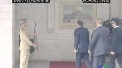 2011-10-04 美國之音視頻新聞: 帕內塔批評國會凍結對巴勒斯坦援助