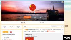 新浪微博常务副总经理曹增辉微博账户截图和帖文