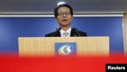 Ministro da Unificação da Coreia do Sul, Ryoo Kihl-jae