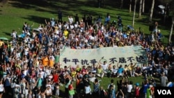 香港和平佔中運動 演練小隊分散運作