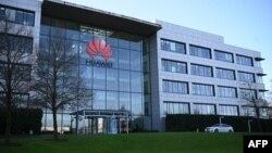 坐落在倫敦以西的中國華為公司在英國的總部辦公樓。