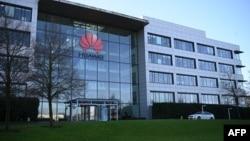 坐落在倫敦以西的中國華為公司在英國的總部辦公樓。(資料圖片)