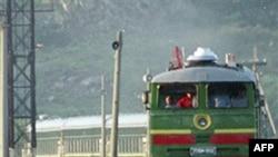 Chuyến tàu bọc thép được cho là chở ông Kim đã rời Bình Nhưỡng hôm qua, nhưng lại quay trở đầu trở về điểm xuất phát, mà không tiếp tục hành trình tới biên giới.