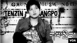 Tenzin Sangpo's album cover