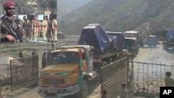 منطقۀ سرحدی میان افغاستان و پاکستان