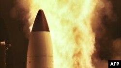 Tên lửa SM-3 được phóng từ tàu USS O'Kane ở Hawaii
