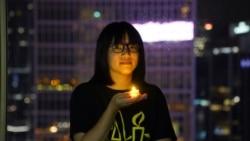 香港支聯會副主席:國安法下港人不能委曲求全