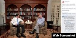 台湾总统马英九在习马会后与新加坡总理李显龙进行茶叙 (新加坡总理李显龙脸书截图)