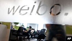 資料照:新浪微博在北京的辦公室