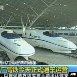 Brzi vozovi u Kini
