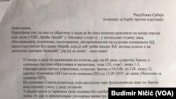 """Deo stranice dopisa koji su pojedini članovi rukovodstva Osnovne škole """"Braća Aksić"""" poslali Agenciji za borbu protiv korupcije"""