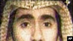 Abd al-Rahim al-Nashiri, a suspect in the USS Cole bombing who is being held at Guantanamo naval base, is pictured in this 2002 photograph.