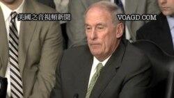2012-02-01 美國之音視頻新聞: 聯合國核檢查員開始與伊朗會談