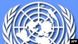 Россия – Грузия – ООН