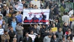 شرکت کنندگان در تظاهرات حامیان دولت جمهوری اسلامی ایران خواستار اعدام رهبران معترضان شده بودند