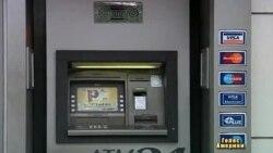 Через Кіпр європейські банки втратили довіру