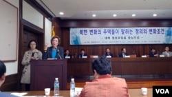 지난 27일 서울 국회도서관 회의실에서 열린 '북한주역들이 말하는 북한 자유화전략' 토론회에서 수전 숄티 자유북한연합 대표가 격려사를 하고 있다.