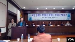 2016年的北韓難民論壇資料照。
