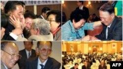 Cảnh sum họp của các gia đình Triều Tiên bị ly tán (ảnh tư liệu)