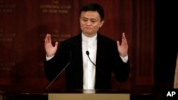 CEO Alibaba Jack Ma berbicara di Economic Club of New York. (AP Photo/Richard Drew)