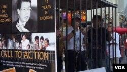 """洛杉矶""""与王炳章同囚""""的行为艺术表演及海报(2013年9月,美国之音国符拍摄)"""