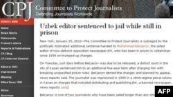"""Jurnalistlarni himoya qilish qo'mitasi (Committee to Protect Journalists) """"Erk"""" gazetasi muharriri Muhammad Bekjonovga qo'shimcha ayblov qo'yilganini qoraladi"""