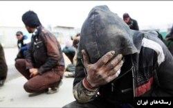 معتادان خیابانی در ایران